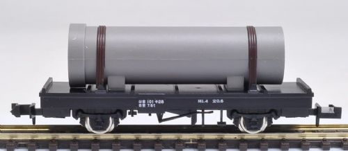 Tomix 2721 J.N.R. Flat Wagon CHI1 (With Earthen Pipe Load)